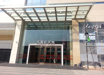 tianmei super plaza 5