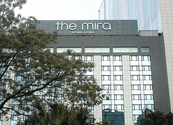 hongkong mira plaza 4