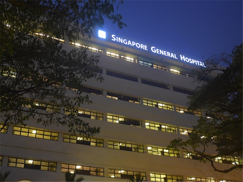 singapore general hospital 2