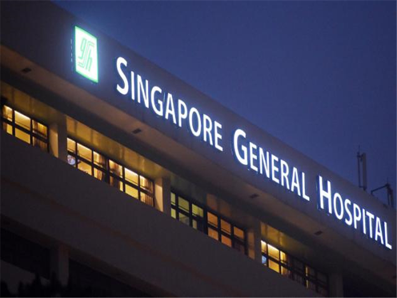 singapore general hospital 3